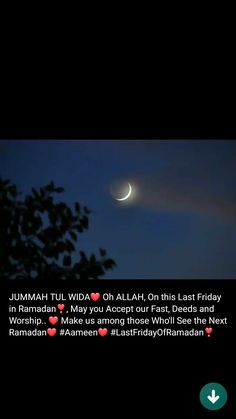 Best Islamic Quotes, Muslim Love Quotes, Quran Quotes Love, Islamic Inspirational Quotes, Good Music Quotes, Good Life Quotes, Mood Quotes, Ramadan Photos, Ramadan Day