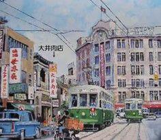 「昔神戸風景」の画像検索結果