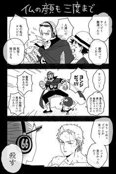 One Piece, Vinsmoke Yonji, Luffy, Chopper, Zoro
