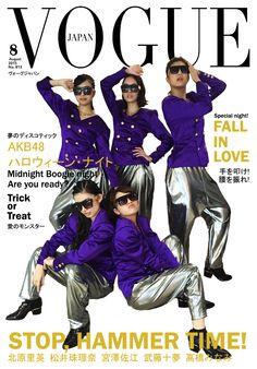 Vogue JAPAN,2015 August  Issue [Cover] Sae Miyazawa, Jurina Matsui, Minami Takahashi, Rie Kitahara and Tomu Muto #AKB48 #SKE48