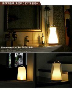 """WHITE PORTABLE LIGHT  【楽天市場】照明、間接照明 スタンドライト、フロアライト、ナイトライト、スタンド照明、セールポータブル """"LED"""" ランプ LUNA(ダブルシェードタイプ):Re:CENOインテリア"""