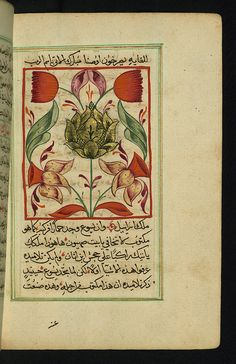 Illuminated Manuscript, Gospels, Walters Art Museum Ms. W.592, fol. 241b by Walters Art Museum Illuminated Manuscripts, via Flickr