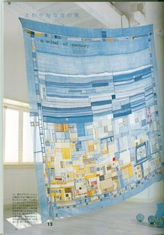 Japanese quilt. What an amazing use of piecing, colour, and composition.