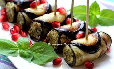 Рулетики из баклажанов с орехами