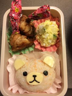 Teddy bear rice all bento
