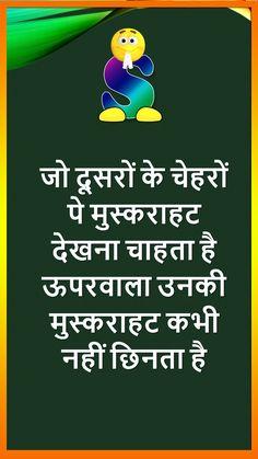 Good Morning 3d Images, Hanuman Hd Wallpaper, Astrology Hindi, Durga Ji, Om Shanti Om, Accounting And Finance, Shiva Shakti, Motivational Speeches, Good Morning Greetings