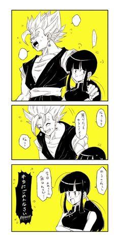♡෴ from the story ��GoChi Doujinshi��✅ by XxE_GochixX (�) with 389 reads. Dragon Ball Z, Dragon Z, Dragon Ball Image, Naruto E Boruto, Itachi Uchiha, Chi Chi, Gogeta And Vegito, Dbz Memes, Vegeta And Bulma