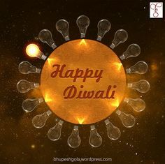 Animated GIF of Happy Diwali