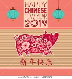 3D Pig Greeting Cards New Year Spring Festival Postcard Paper-Cut Cards shan