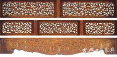 清早期 黄花梨大座屏的部分绦环板与牙板