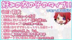 Levihan, Ereri, Aot Memes, Anime People, Twitter Sign Up, Profile, Make It Yourself, Strawberry, User Profile