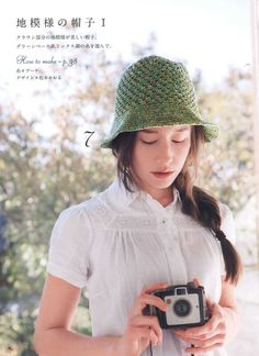 Japanese book and handicrafts - Knitted Bag and Hat in Spring and Summer Crochet Summer Hats, Summer Knitting, Japanese Books, Book And Magazine, Summer Patterns, Crochet Books, Scarf Hat, Cute Hats, Crochet Accessories