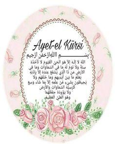 Islamic Art Pattern, Pattern Art, Background Images Wallpapers, Wallpaper Backgrounds, Quran Wallpaper, Dream Catcher Art, Ayatul Kursi, Islamic Posters, Box Patterns