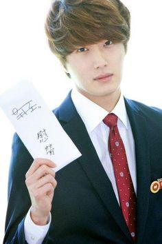 Cha Chi Soo - Jung Ill Woo