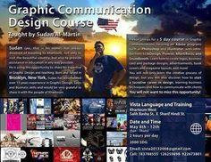 الجرافيكس المتقدمة Graphic Design Communication Course