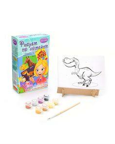 Bondibon Динозавр Досуг с Буки