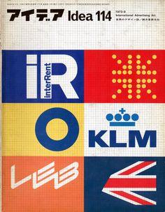 F. H. K. Henrion cover 1972