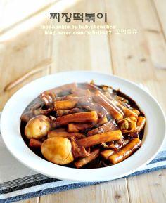 짜장떡볶이-짜장떡볶이 만들기,만드는법      이웃님들~... Korean Food, Food Plating, Almond, Food And Drink, Appetizers, Cooking Recipes, Baking, Foods, Drinks