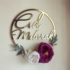 Eid Mubark, Types Of Lilies, Luxe Decor, Holidays Please, Ramadan Decorations, Gift Tags, Lily, Florals, Gifts