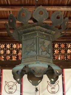 三尾神社 Otsu  Shiga  Japan