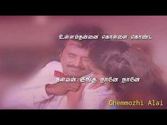 Thenmadurai Vaigai Nadhi Song Love version   Tamil Whatsapp Status   Dharmathin Thalaivan - YouTube Album Songs, Channel, Love, Music, Youtube, Amor, Musica, Musik, Muziek