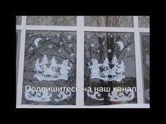 Сделайте неповторимым ваше новогоднее окно, выберите украшение!