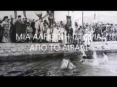 Μια αληθινή ιστορία από το Αϊβαλί - YouTube Youtube, World, Music, Movie Posters, Movies, Musica, Musik, Films, Film Poster