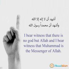 We are Muslim and proud! Islamic Phrases, Islamic Quotes, Hindi Quotes, Islam Muslim, Islam Quran, Status Quotes, Wise Quotes, Hadith, Alhamdulillah