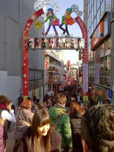 In search of cheap frills: The Wordiest and Most Biased Guide to Tokyo Ever (Part 2 of 2)