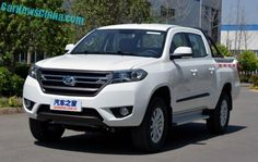 Foday Xiongshi F22 pickup truck launched on the Chinese car market +http://brml.co/1Hr8reS