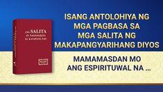 Mamamasdan Mo ang Espirituwal na Katawan ni Jesus Kapag Napanibago na ng... Daily Word, Christian Movies, Tagalog, Word Of God, Cards Against Humanity, Words, Youtube, Documentary, Tao