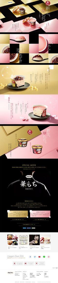 #Japane #Japanese Page Design, Layout Design, Food Web Design, Ad Layout, New Year Designs, Website Layout, Japanese Design, Web Design Inspiration, Store Design