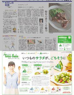 http://adv.asahi.com/data-base/img/middle/20150530_ajm02.jpg