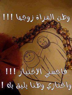صوردينيه صور دينية اسلاميه جديدة صور دينيه مكتوبه فيس بوك رائعة Religion wallpapers