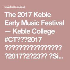 The 2017 Keble Early Music Festival — Keble College #CT音楽祭2017 ケブル古楽祭(ケブル・カレッジ) 【2017年2月23日】 ◆Simon Ponsford ブクステフーデのカンタータなど