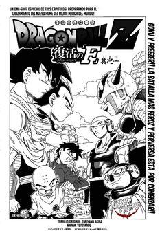Dragon Ball Z: Fukkatsu no F 1 - Pagina: 5 - Scanlations : desconocido