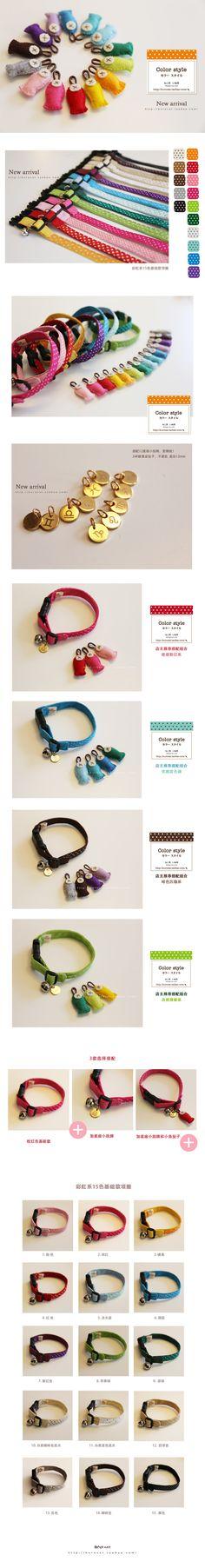 ¡Nuevo! ★ arco iris de colores collares para mascotas Departamento 15 modelos básicos gato | Collar de perro - Taobao