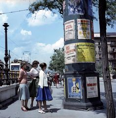Budapest, Poland, 1960s, Arch, Street View, Retro, Photography, Longbow, Photograph