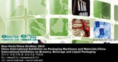 Sino-Pack/China Drinktec 2013 China International Exhibition on Packaging Machinery and Materials/China International Exhibition on Brewery, Beverage and Liquid Packaging 광조우 포장기계 및 음료기술 박람회