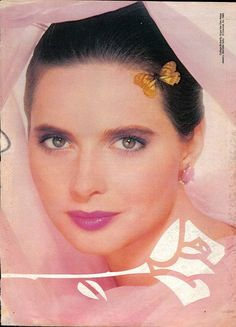 Isabella Rossellini for Lancôme Beauty Ad, Beauty Make Up, Famous People In History, Swedish Actresses, Isabella Rossellini, Makeup Ads, Ingrid Bergman, Best Model, Stunningly Beautiful