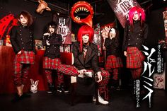 """Shellmy will release their new maxi single """"houkago no kyoushitsu"""" in July! Here is a single digest! Maxi single: houkago no kyoushitsu (放課後の凶室) Release date: July 20th 2016 Tracks: 1. …"""