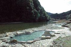 Kawayu Midoriya, Kawayu Onsen