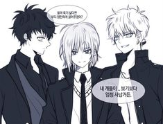 Holy mother of Mary these boys Webtoon Comics, Girls Frontline, Fandom, Art Pictures, Anime Guys, Art Sketches, Manhwa, Anime Characters, Cool Art