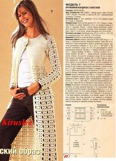 Crochet Coat, Crochet Jacket, Crochet Cardigan, Knit Jacket, Long Cardigan, Crochet Clothes, Crochet Bodies, Jacket Pattern, Crochet Patterns