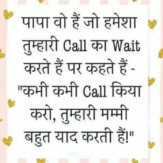 1684 Best Hindi Quote Images Hindi Quotes Awesome Quotes