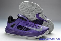 hot sales a885b 882a4 Authentic Nike Hyperdunk Low 554671-500 Basketball Court Purple Strata Grey- Black For Sale