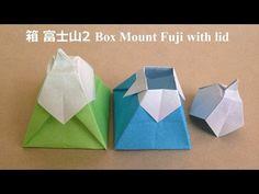 折り紙の箱 富士山2 簡単な折り方(niceno1)Origami box Mount Fuji with lid - YouTube