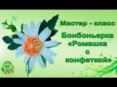 Сладкие букеты мастера-преподавателя Козиковой Светланы
