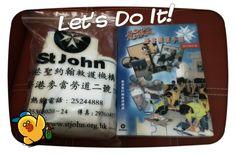 係時候搵啲嘢學啦! St John 急救想學好耐  下個目標想係。。。學游水。。。我最怕的一件事。。。 有冇可靠嘅人教下我呢?