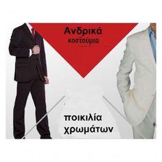 Ανδρικό κοστούμι σετ σακάκι-παντελόνι σε διάφορα χρώματα Μεγέθη 46-. a47cf2e7a9c